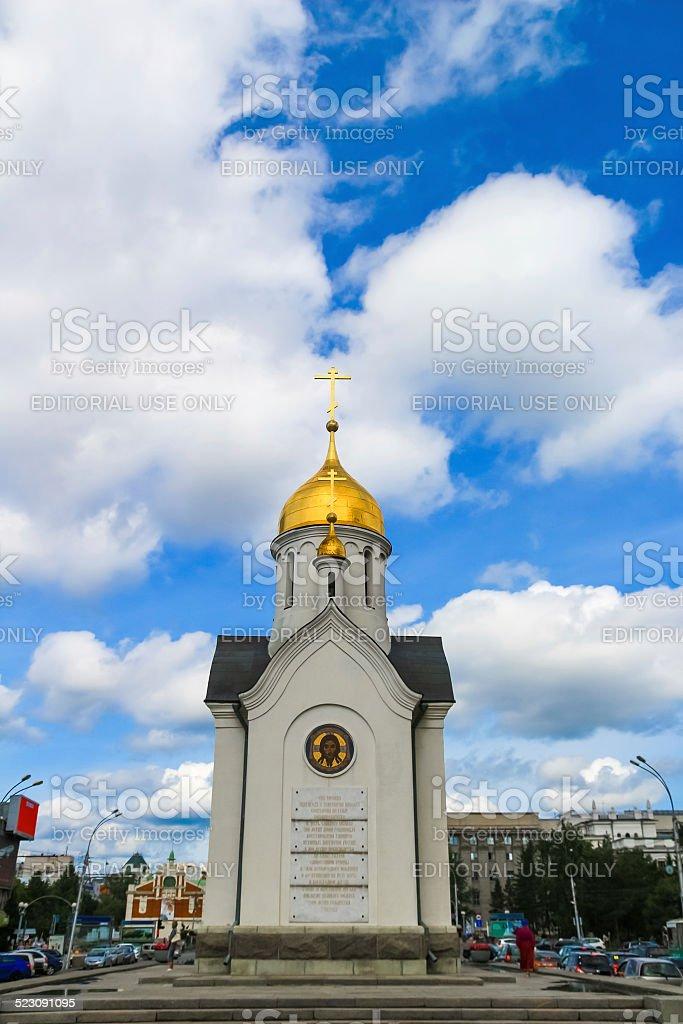 St. Nikolai Chapel stock photo