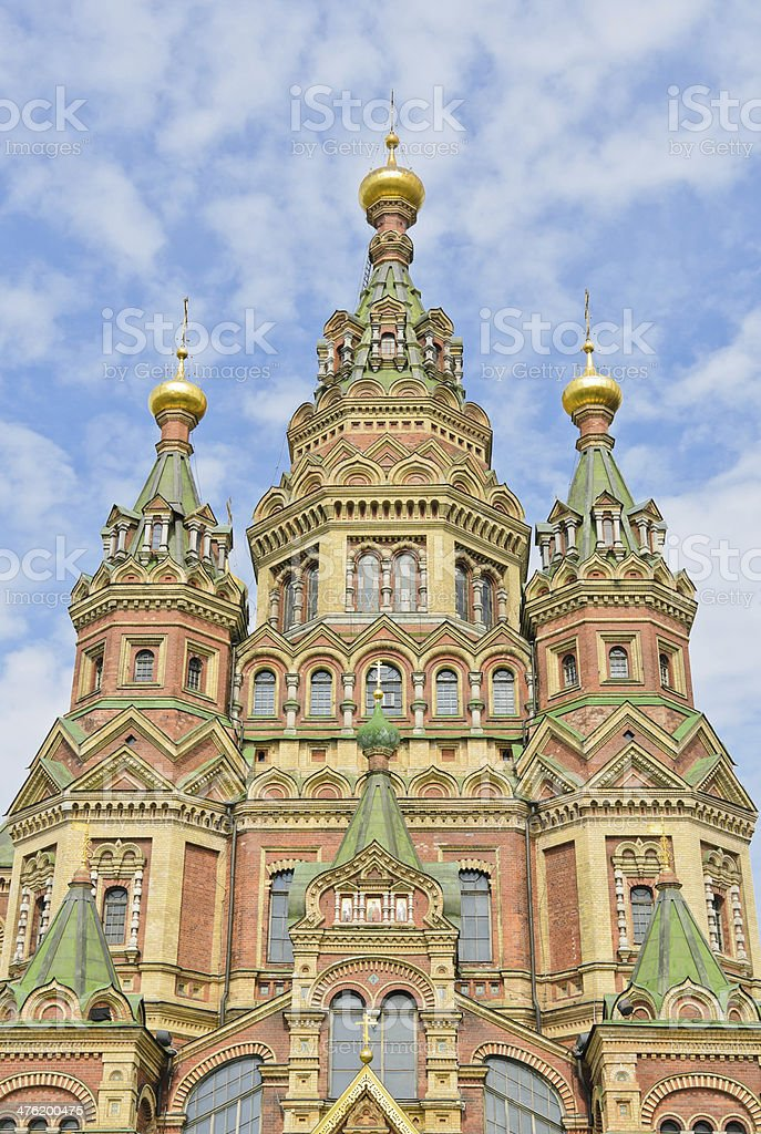 St. Peter and Paul Cathedral royalty-free stock photo