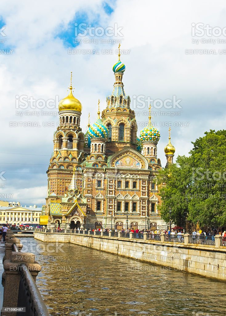 St. Petersburg, cathedral Resurrection of Jesus Christ (Saviour on blood) royalty-free stock photo