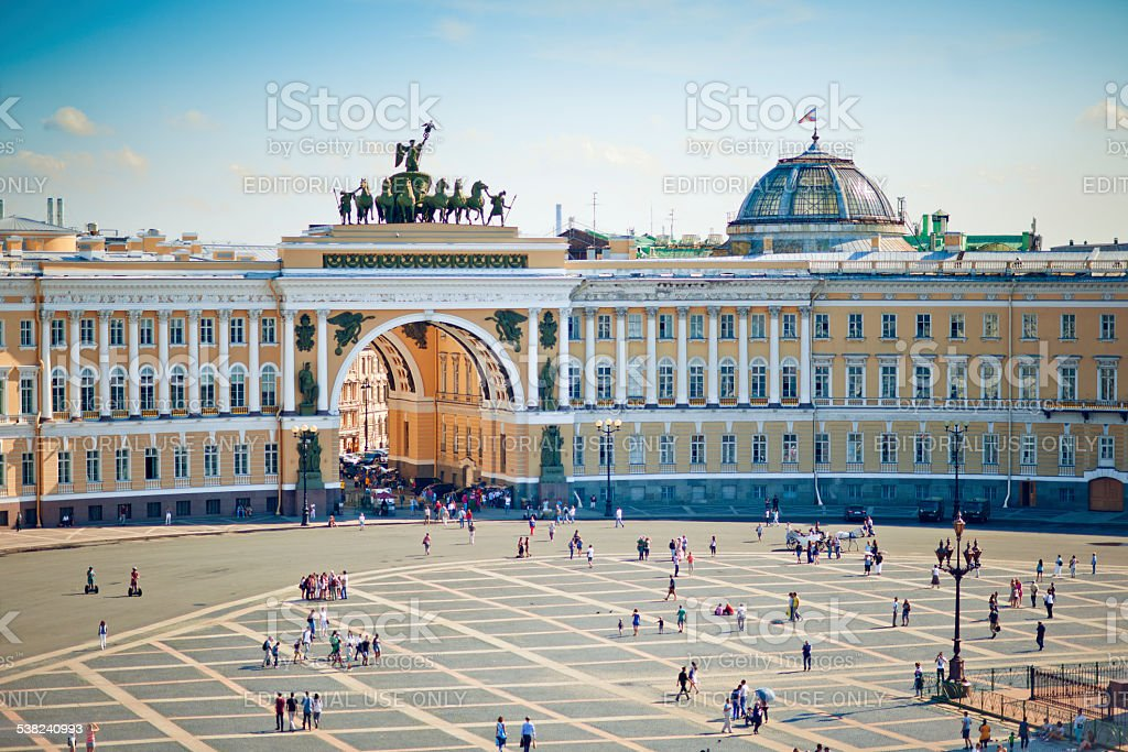 St. Petersburg stock photo