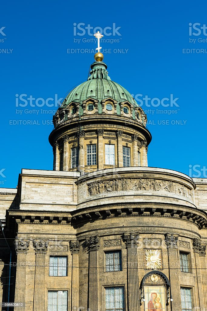 St. Petersburg, Russia AUGUST 17 2016 Kazan Cathedral stock photo