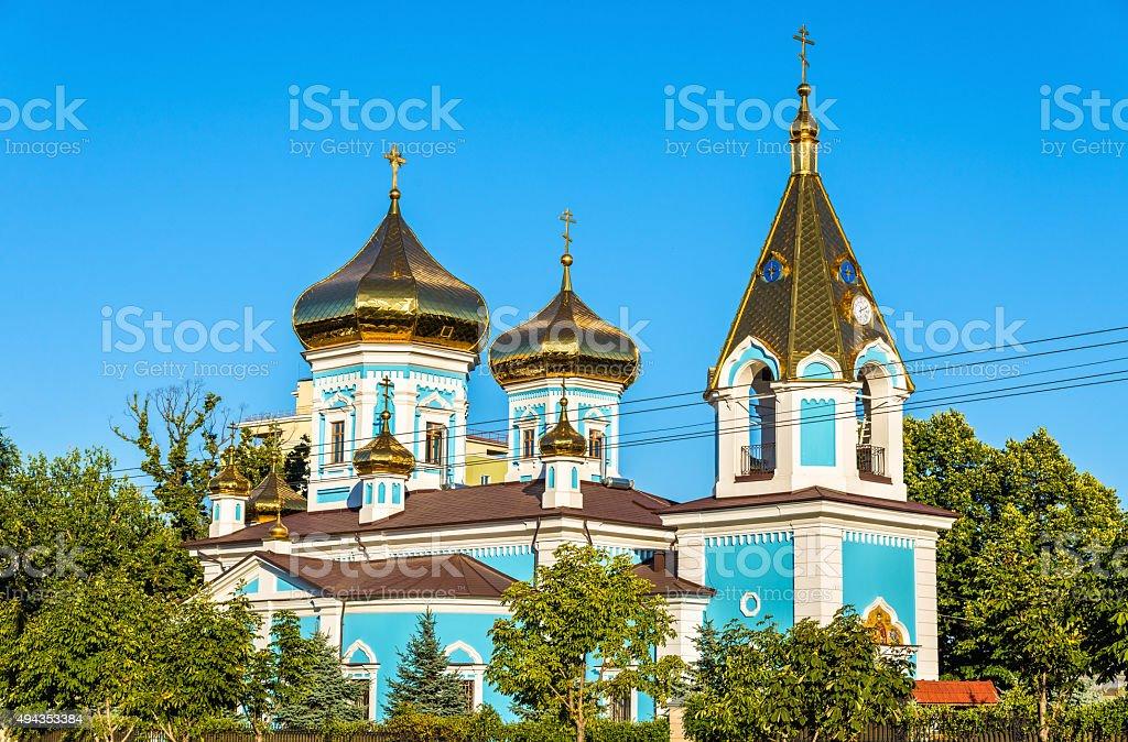 St. Teodor Tiron monastery in Chisinau - Moldova stock photo