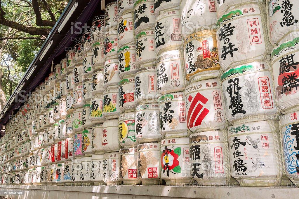 Stacked sake barrels at Shinto shrine in Tokyo stock photo