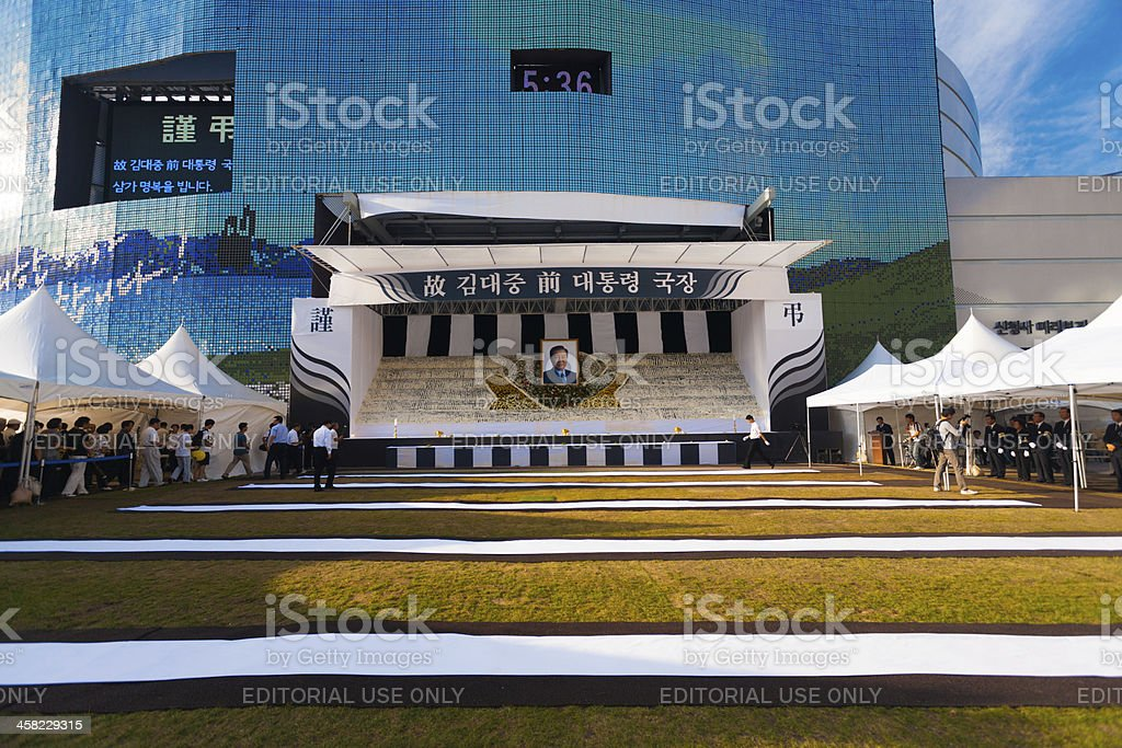 Stage Memorial Kim Dae Jung Seoul City Hall Empty stock photo