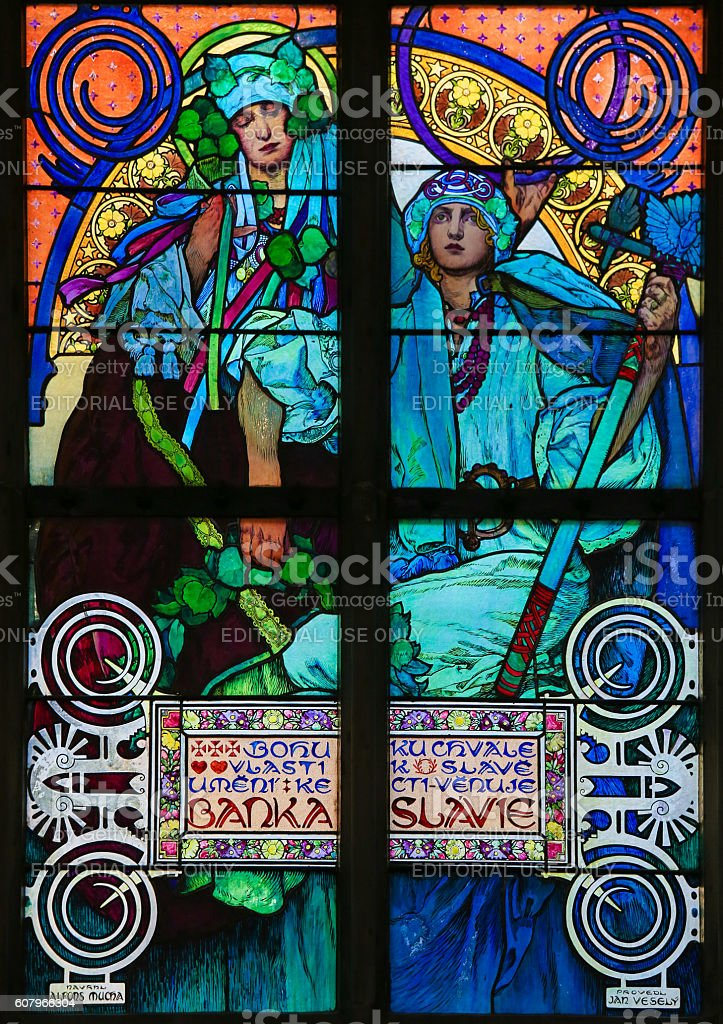 Stained Glass by Alphonse Mucha in Prague Cathedral stock photo