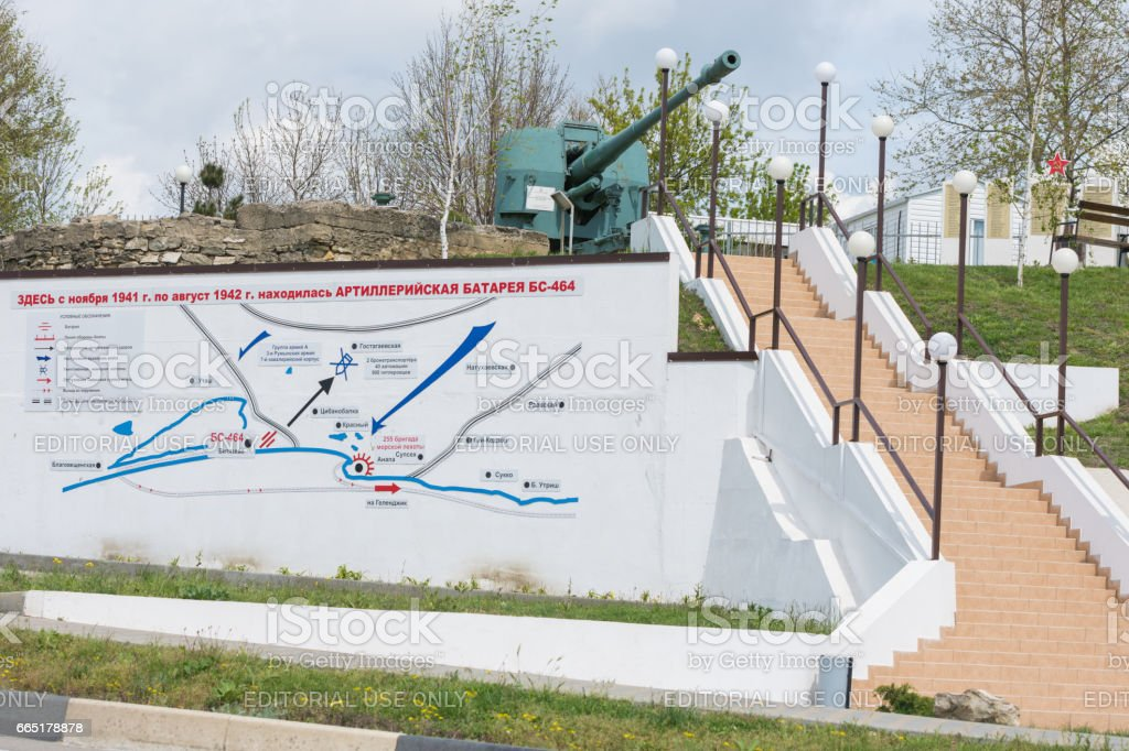 Vityazevo, Russia - April 24, 2016: Stairs and wall plan at a monument in honor of this place located on the firing position BS-464 coastal battery, 1942-1943 years ', established in the village of Vityazevo, a suburb of Anapa stock photo