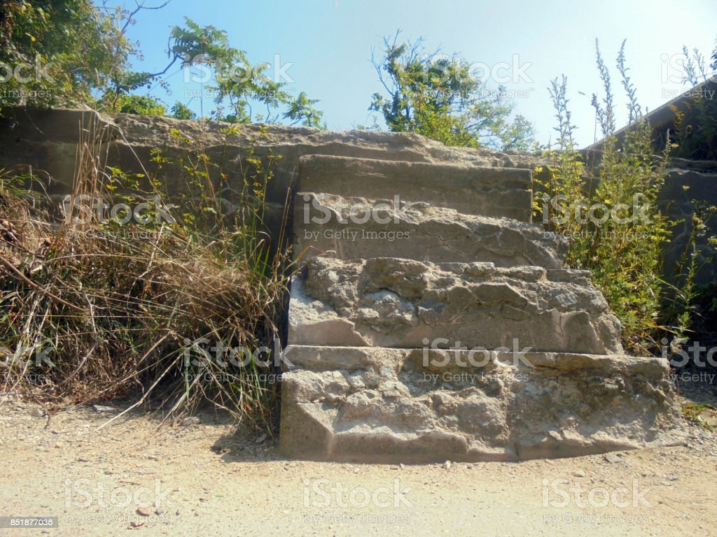 Stairs to Nowhere stock photo