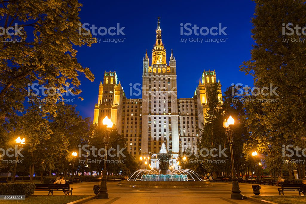 Stalin's famous skyscraper on Kudrinskaya Square, Moscow, Russia royalty-free stock photo