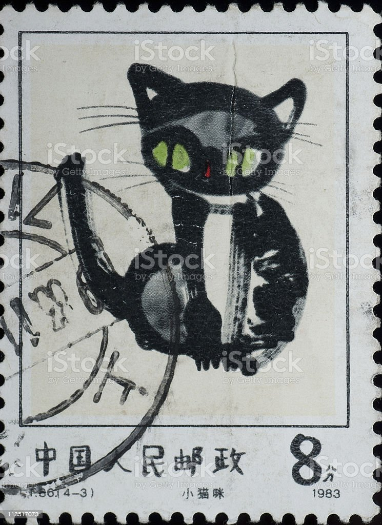 stamp - ink drawing black cat stock photo