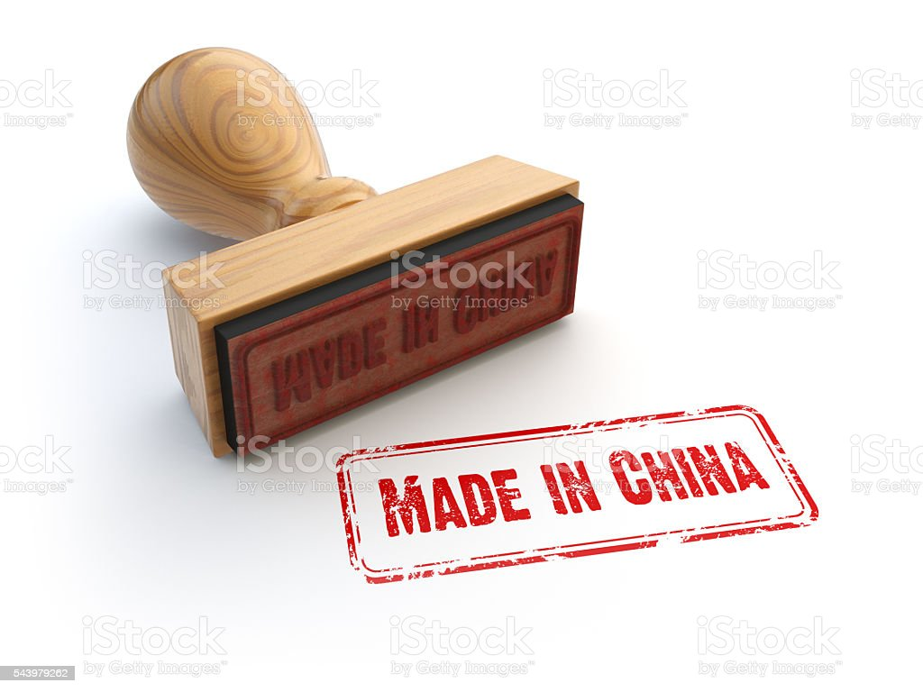 Stamp made in China isolated on white. stock photo