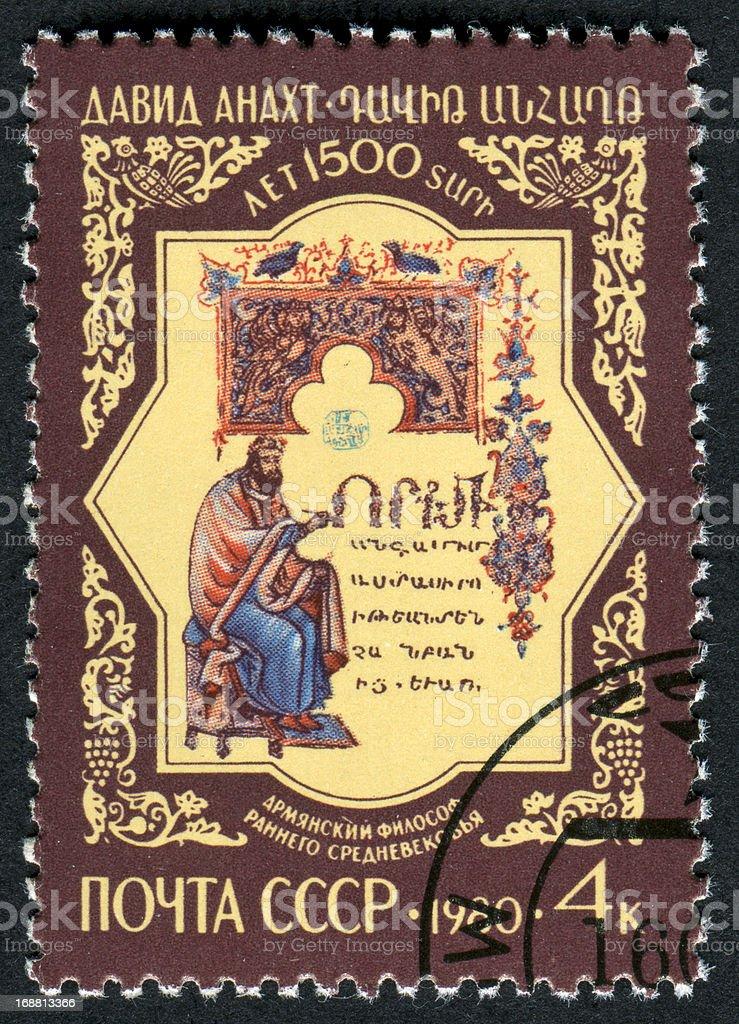 Stamp Of David Anhaght stock photo