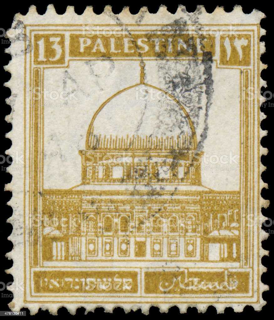Stamp printed in Palestine shows building stock photo