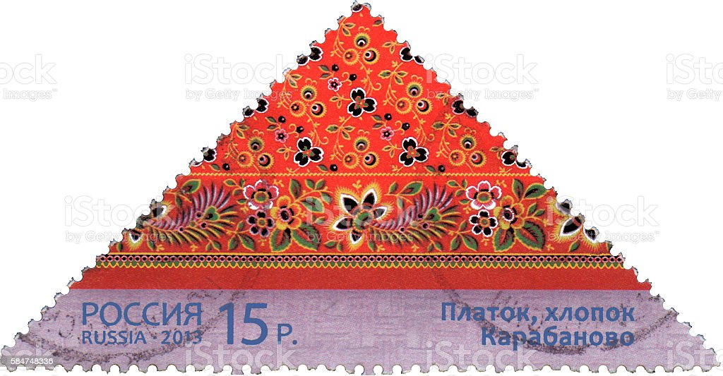 Stamp, printed in Russia 2013, shows kerchief Karabanovo, cotton stock photo