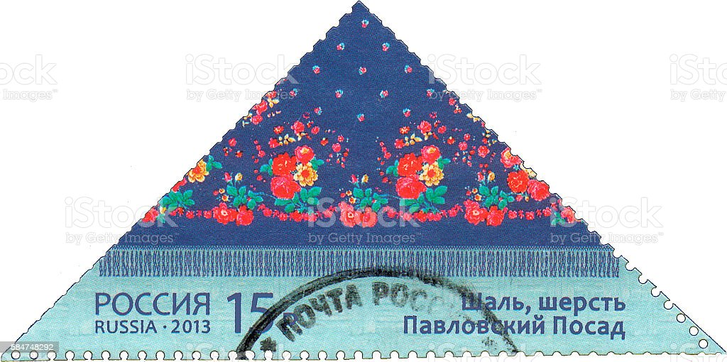 Stamp, printed in Russia 2013, shows the Pavlovsky Posad shawl stock photo