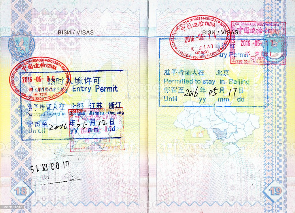 Stamps of China, permits to stay in Shanghai and Beijing stock photo