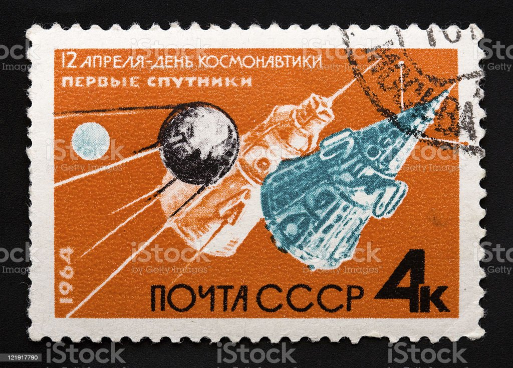 CCCP stamps stock photo