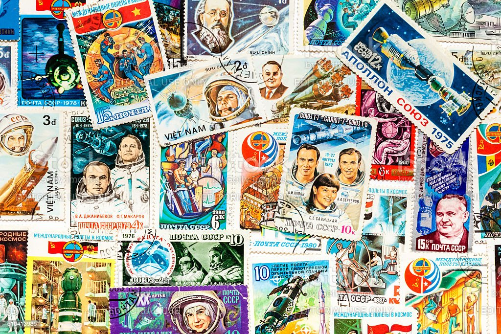 Stamps printed in different countries shows cosmos cosmic space stock photo