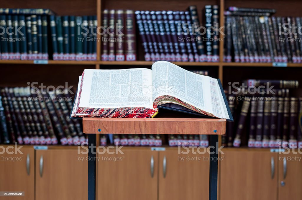 Stand for Talmud study - stender for gemara in Hebrew stock photo
