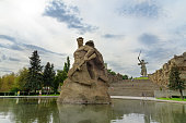 Standing to the Death Square. Memorial complex Mamayev Kurgan
