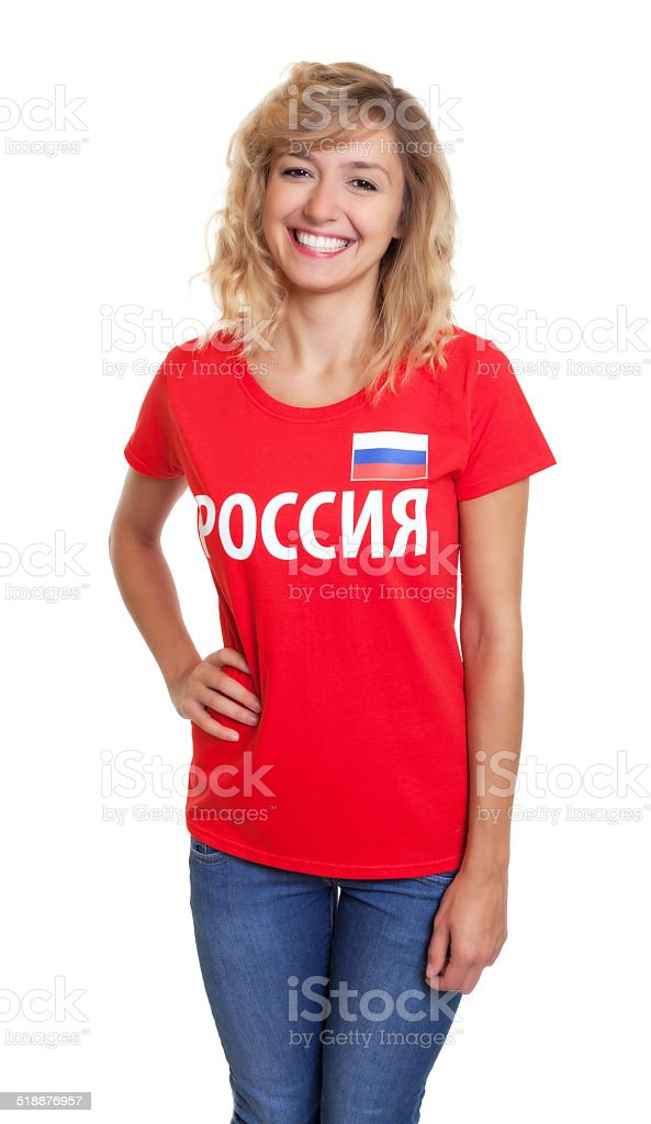 Standing woman from Russia stock photo