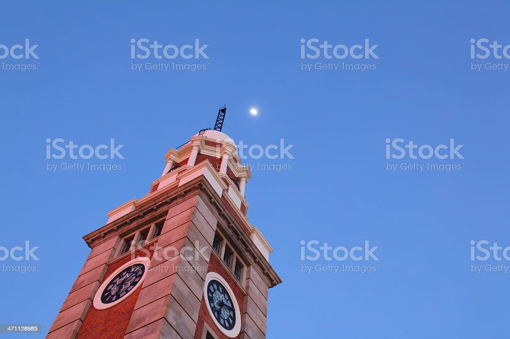 Star Ferry Clock Tower, Hong Kong royalty-free stock photo
