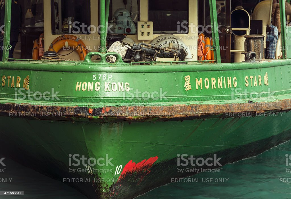 Star Ferry Close-up, Hong Kong royalty-free stock photo
