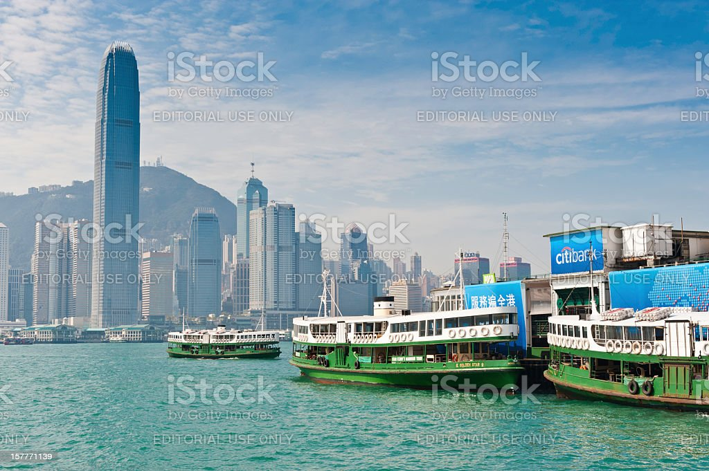 Star Ferry terminal Hong Kong Harbour stock photo