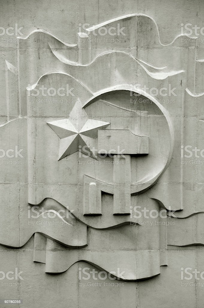 Star, Hammer and Sickle, Symbols of Vietnam and Communism royalty-free stock photo
