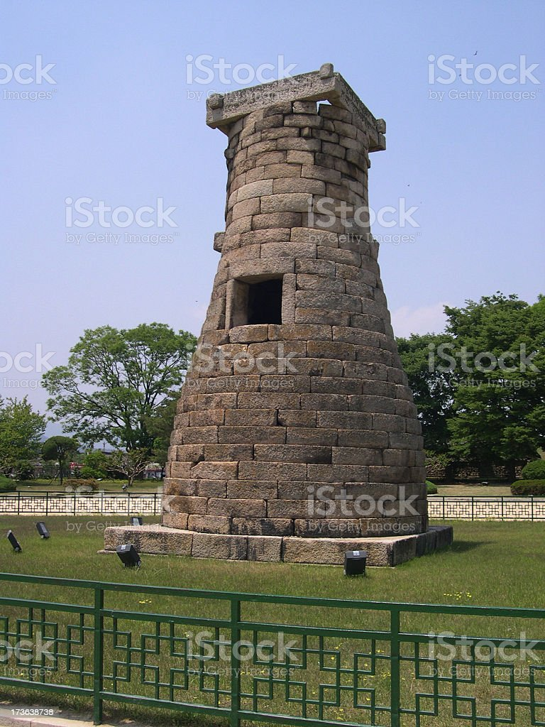Star Observation Tower, South Korea royalty-free stock photo