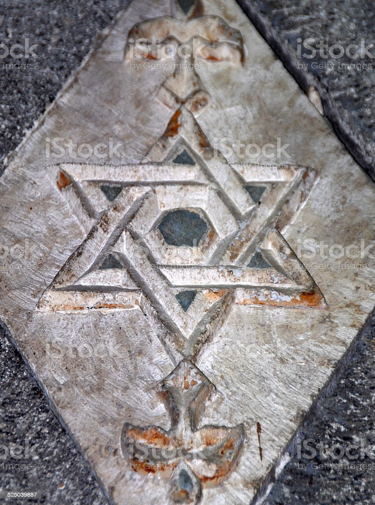Star of David, Jewish Damascus, Syria stock photo