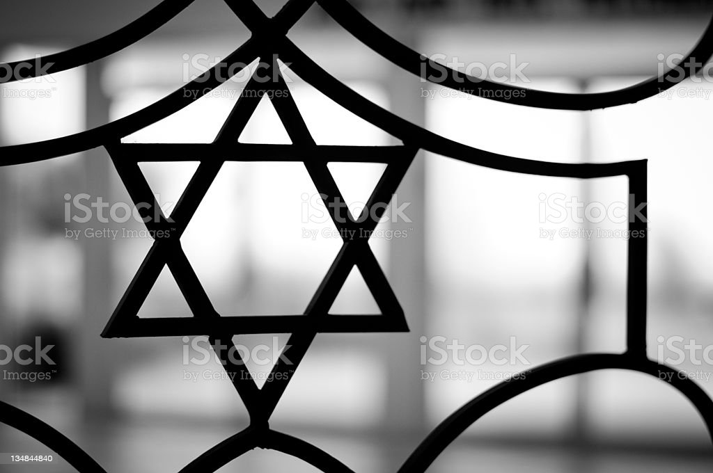 Star of David or Magen David stock photo