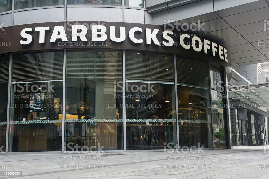 Starbucks coffee in china stock photo