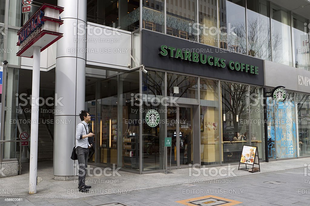 Starbucks Coffee in Japan stock photo