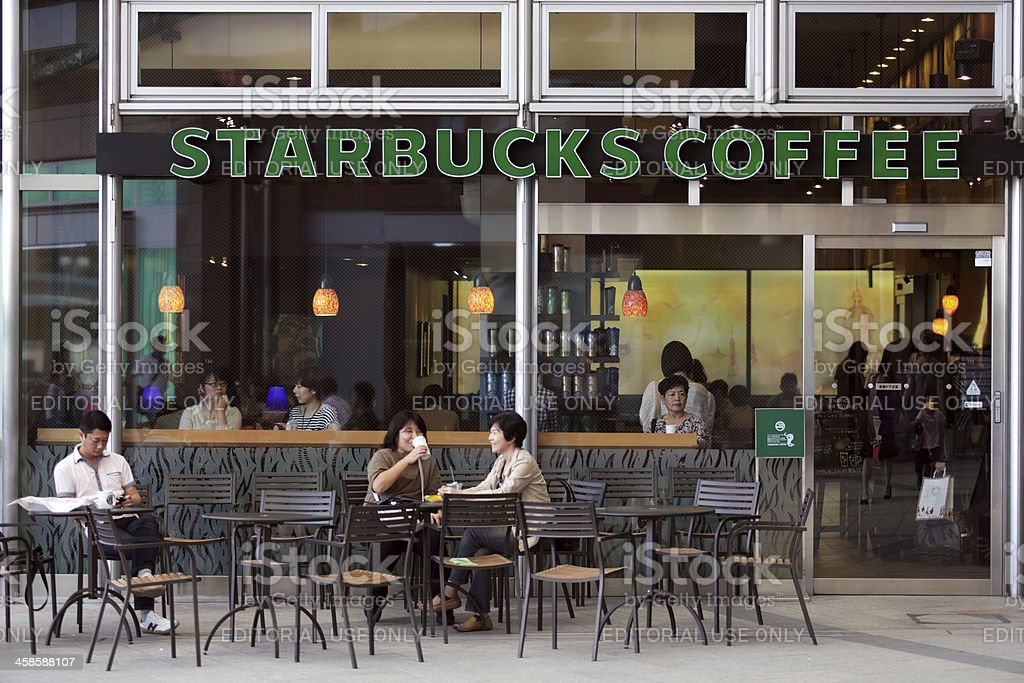 Starbucks Coffee in Kagoshima, Japan stock photo
