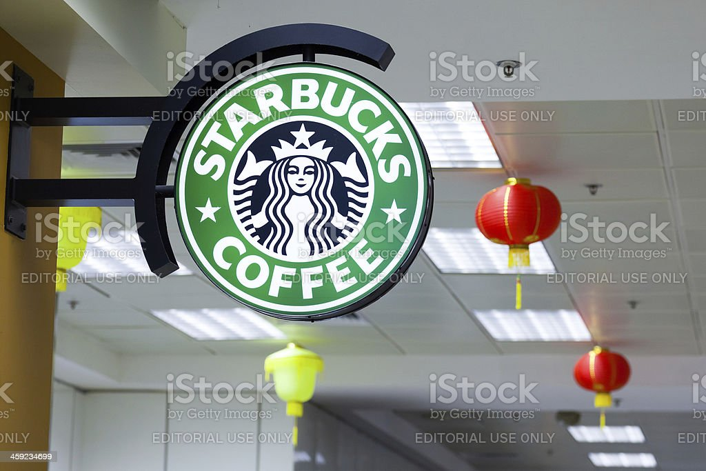 Starbucks Coffee lightbox royalty-free stock photo