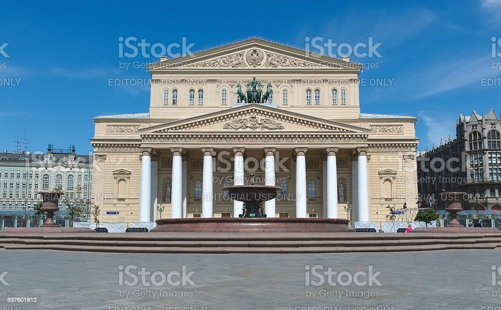 State Academic Bolshoi Theatre of Russia stock photo