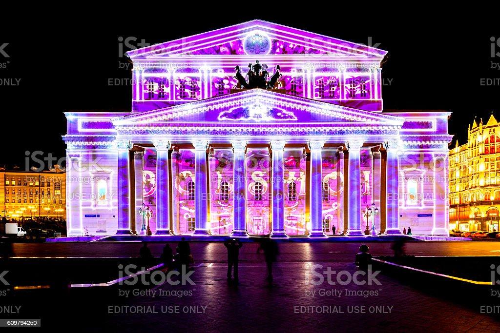 State Academic Bolshoi Theatre Opera and Ballet. stock photo