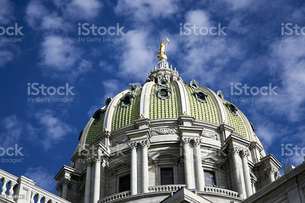 State Capitol Dome in Harrisburg, Pennsylvania stock photo