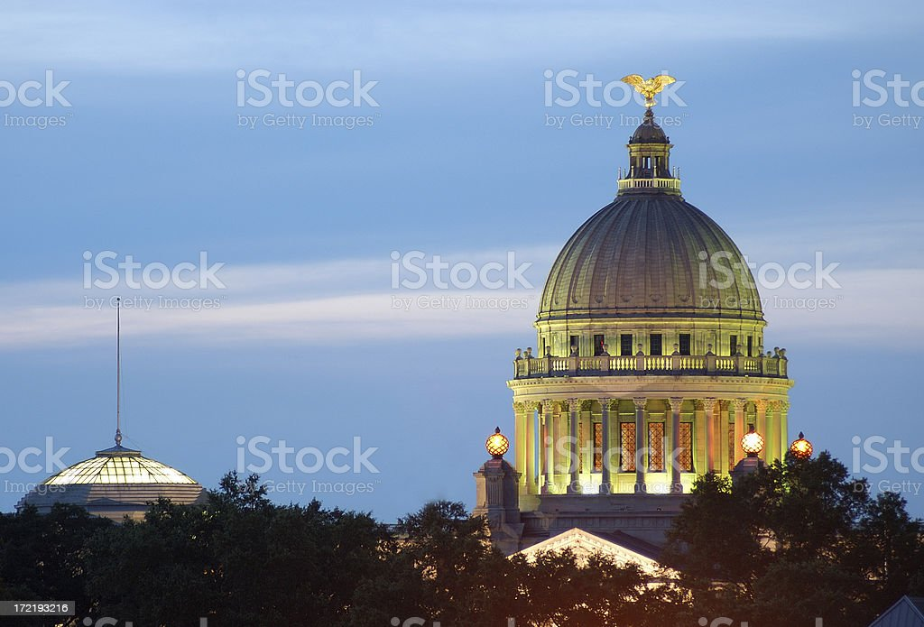 State Capitol stock photo