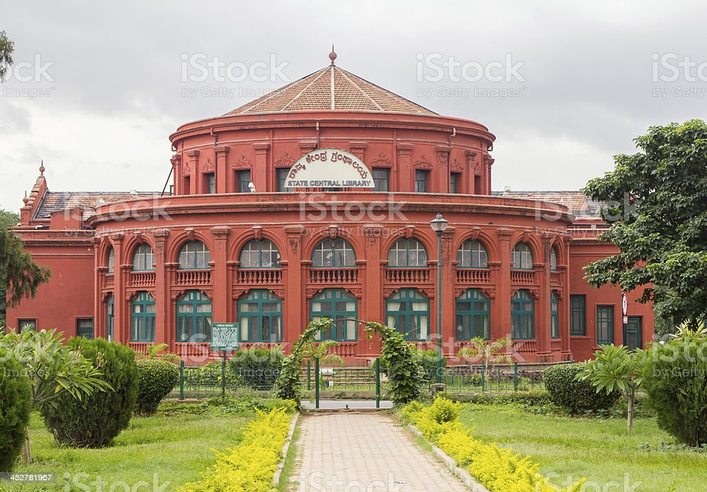 State central library in Bangalore stock photo