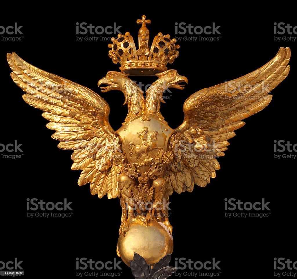 State emblem Russian Federation stock photo