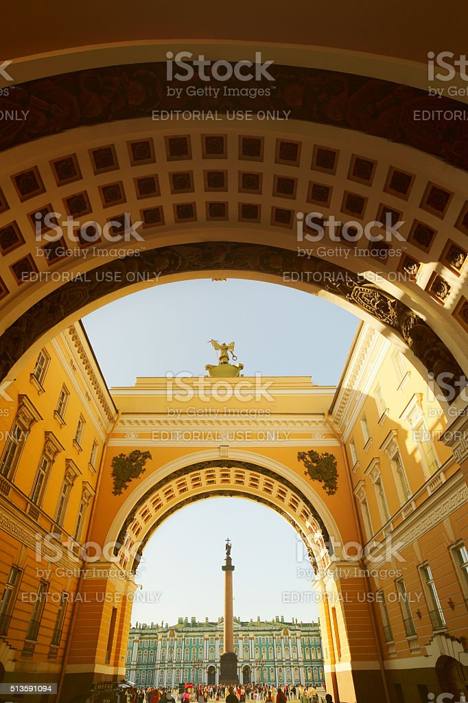 State Hermitage stock photo