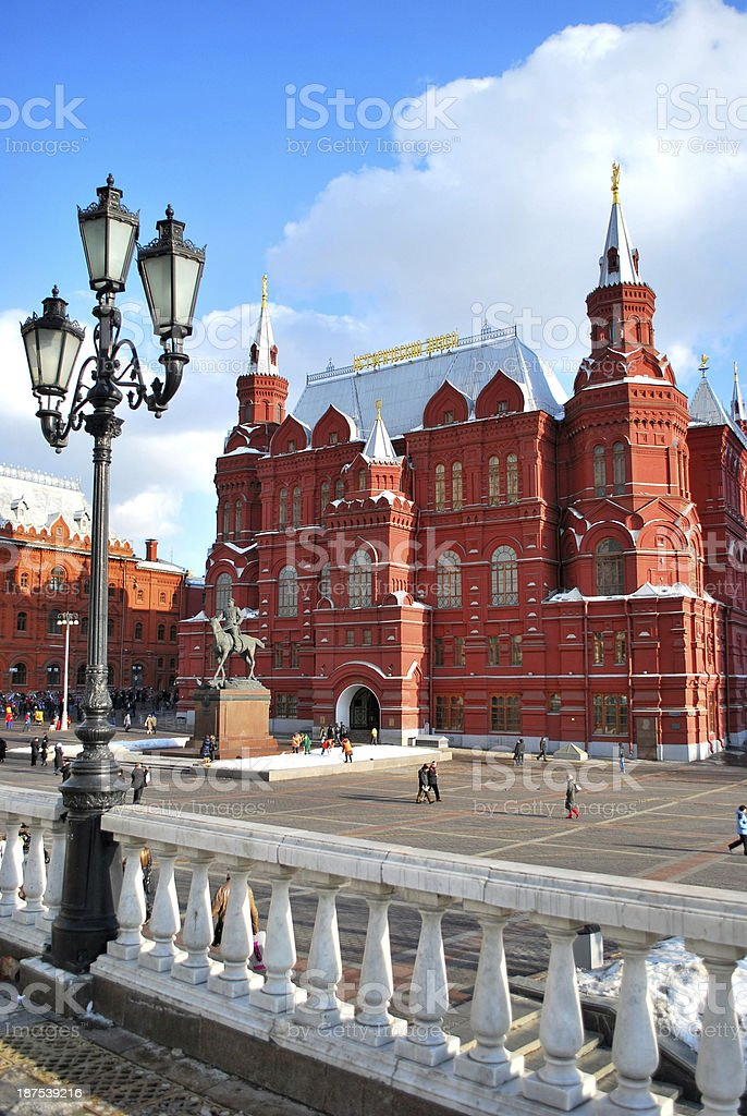 State Historical Museum, Moscow stock photo