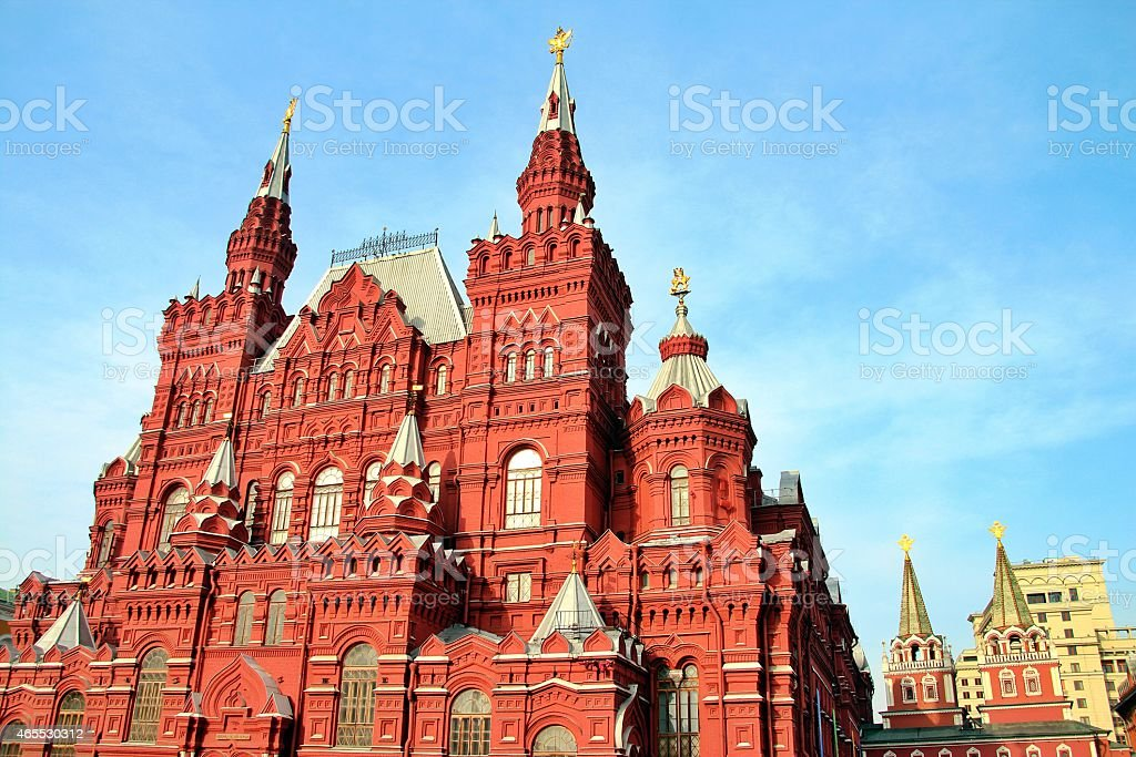 State Historical Museum, Red Square, Moscow stock photo