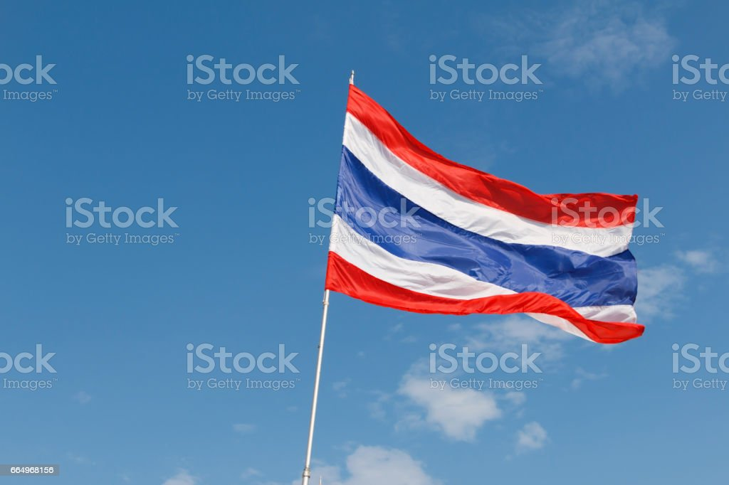 State national flag. stock photo
