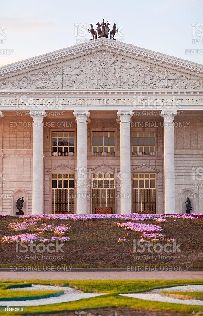 State opera and ballet theatre 'Astana Opera' in Astana. Kazakhstan stock photo