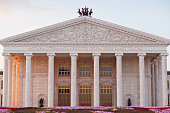 State Opera and Ballet Theatre 'Astana Opera'. Kazakhstan