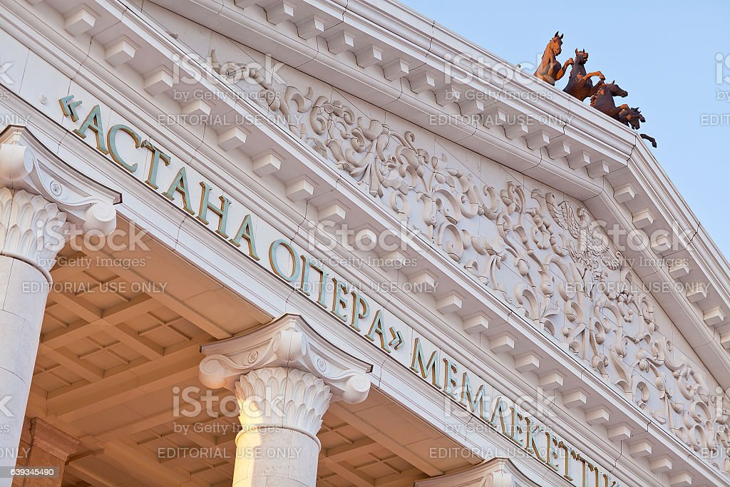 State Opera and Ballet Theatre 'Astana Opera'. Kazakhstan stock photo
