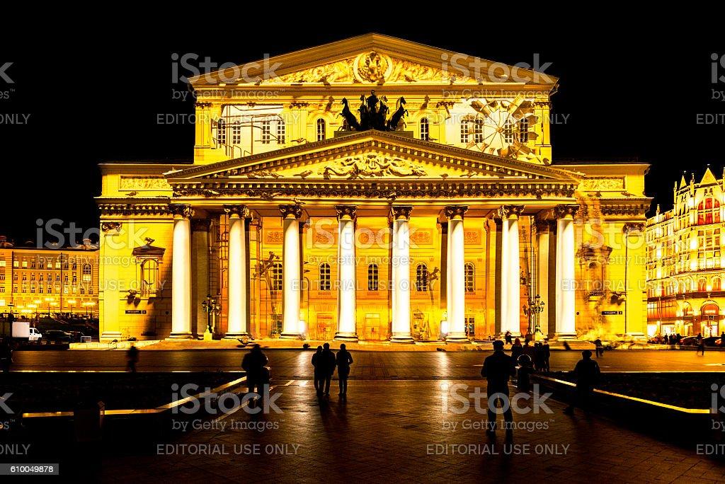 StateAcademic Bolshoi Theatre Opera and Ballet. stock photo