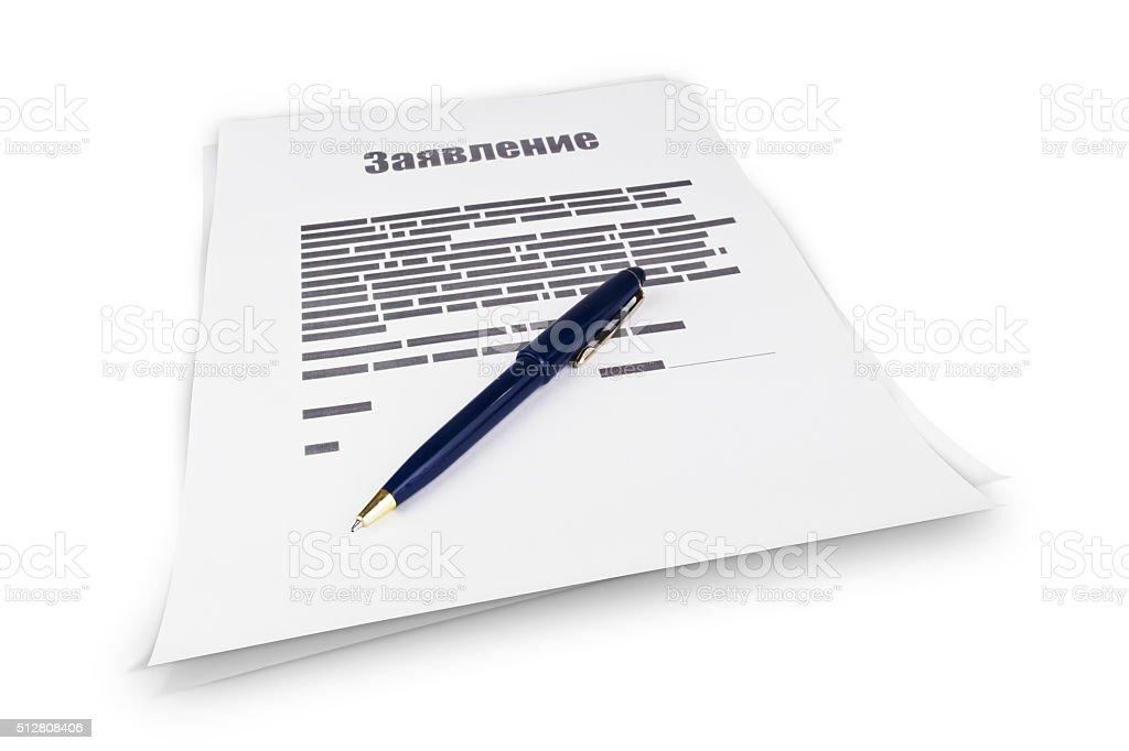 Statement document stock photo